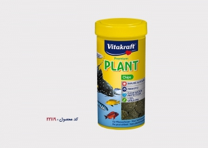 Plant Chips - 22119